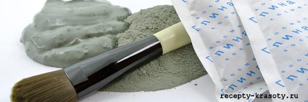 Обертывание с голубой глиной