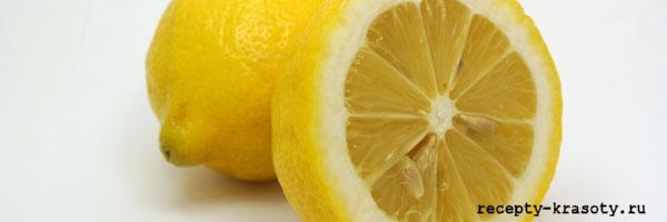 Лимонный маски для лица